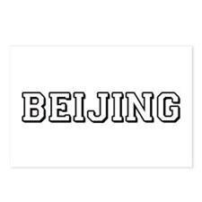 Beijing Postcards (Package of 8)