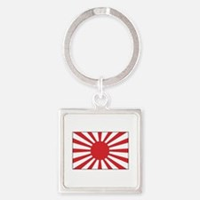 Imperial Japanese Warflag Keychains