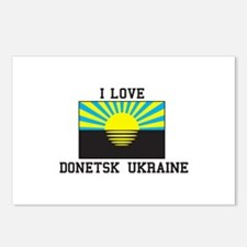 I Love Donetsk Postcards (Package of 8)