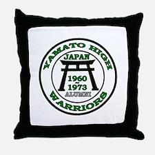yamato high school japan Throw Pillow