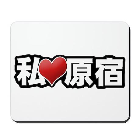 I Heart Harajuku Mousepad