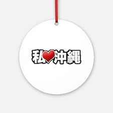 I Heart Okinawa Ornament (Round)
