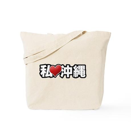 I Heart Okinawa Tote Bag
