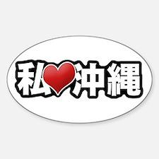 I Heart Okinawa Oval Decal