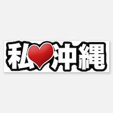I Heart Okinawa Bumper Bumper Bumper Sticker