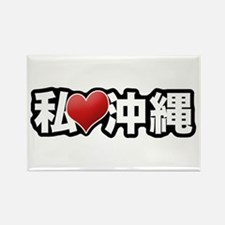 I Heart Okinawa Rectangle Magnet