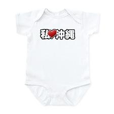 I Heart Okinawa Infant Bodysuit