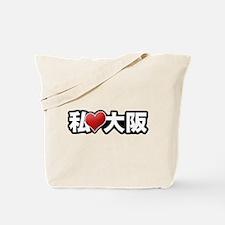I Heart Osaka Tote Bag