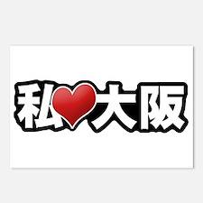I Heart Osaka Postcards (Package of 8)