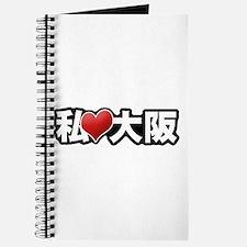 I Heart Osaka Journal