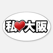 I Heart Osaka Oval Decal