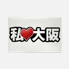 I Heart Osaka Rectangle Magnet
