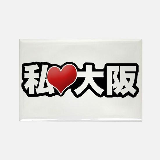 I Heart Osaka Rectangle Magnet