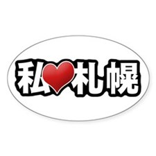 I heart Sapporo Oval Decal