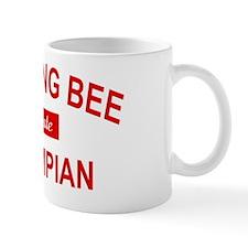 STATE SPELLING BEE CHAMPIAN Small Mug