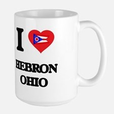 I love Hebron Ohio Mugs
