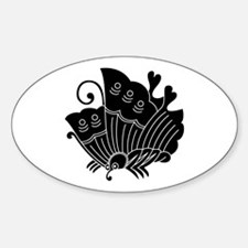 Ageha Butterfly Decal