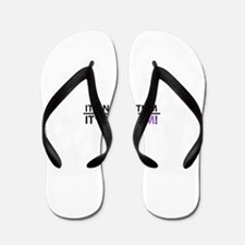 Cute Down syndrome awareness Flip Flops