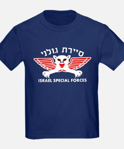 Golani Special Forces T