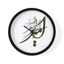 Amir Persian Calligraphy 1 Wall Clock