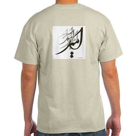 Amir Persian Calligraphy 1 T Shirt