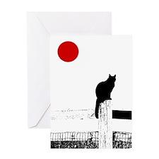 Zen Kitty #1 Greeting Card