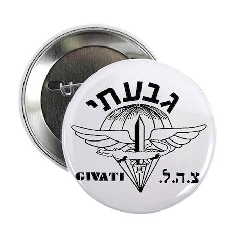 Givati Brigade Button