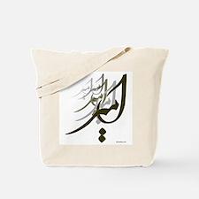 Amir Persian Calligraphy 1 Tote Bag