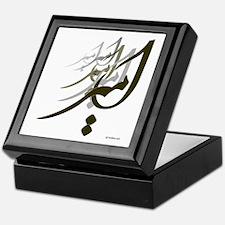 Amir Persian Calligraphy 1 Keepsake Box