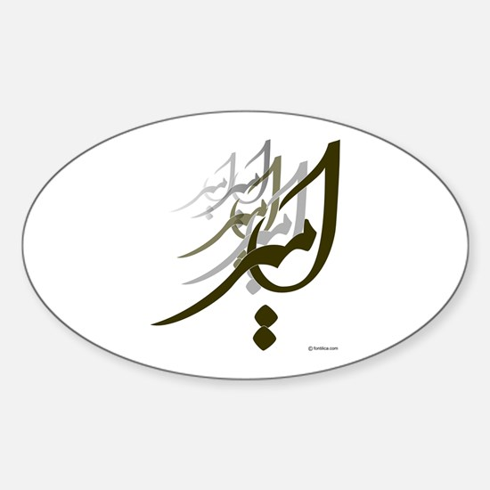 Amir Persian Calligraphy 1 Oval Decal