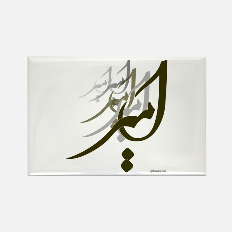 Amir Persian Calligraphy 1 Rectangle Magnet