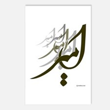 Amir Persian Calligraphy 1 Postcards (Package of 8
