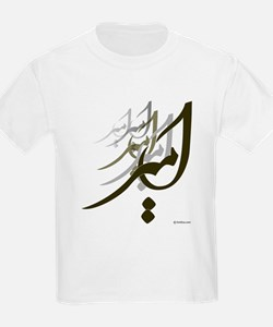 Persian Calligraphy Kid 39 S Clothing Persian Calligraphy