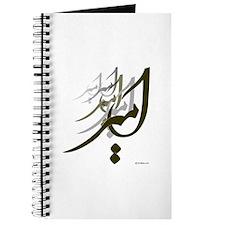 Amir Persian Calligraphy 1 Journal