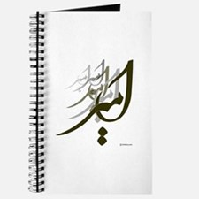 Amir Persian Calligraphy 1 Journal