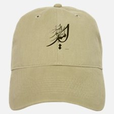 Amir Persian Calligraphy 1 Baseball Baseball Cap