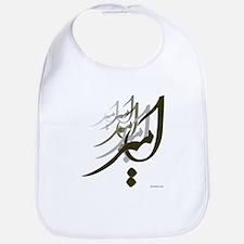 Amir Persian Calligraphy 1 Bib