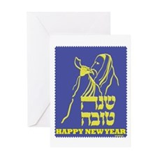 Hebrew Happy New Year Card Greeting Cards
