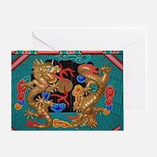 Dragons Greeting Card