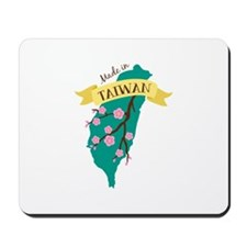 Taiwan Country Map Made in Plum Blossom Flower Mou