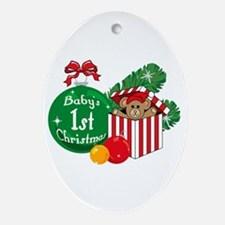 Baby's 1st Christmas Keepsake (Oval)