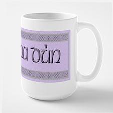 Craigh na Dum Celtic Large Mug