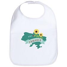 Ukraine Country Map Sunflower Kiev Capital Bib
