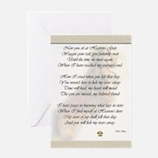 Now You Sit Greeting Card