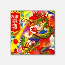 Vintage Chinese Dragon Sticker