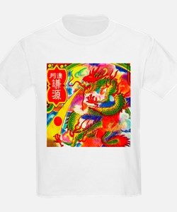 Vintage Chinese Dragon T-Shirt