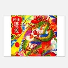 Vintage Chinese Dragon Postcards (Package of 8)