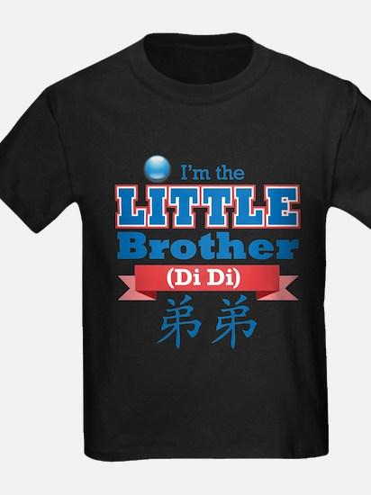 Di Di T-Shirt