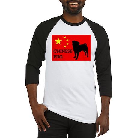 Chinese Pug Flag Baseball Jersey