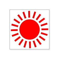 Sun Symbol Sticker